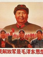 cultural-revolution-poster
